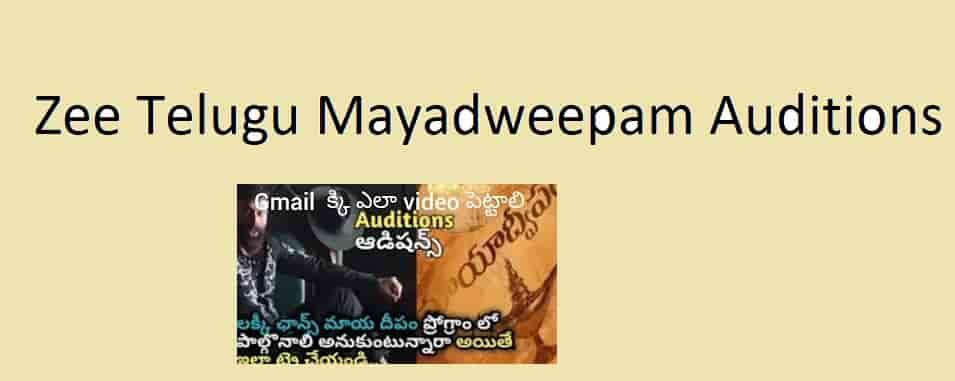Mayadweepam Auditions 2021