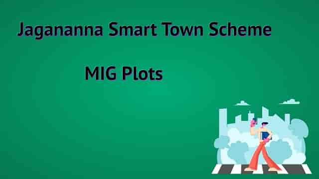Jagananna Smart Town Scheme