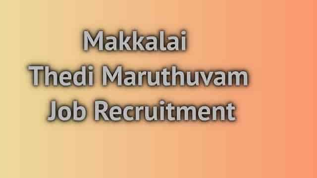 Makkalai Thedi Maruthuvam Job Recruitment