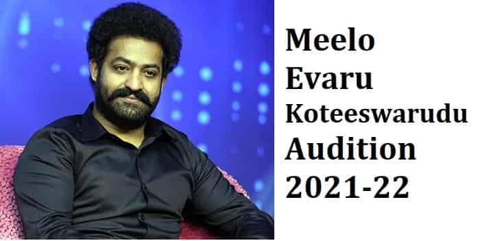 Meelo Evaru Koteeswarudu Audition