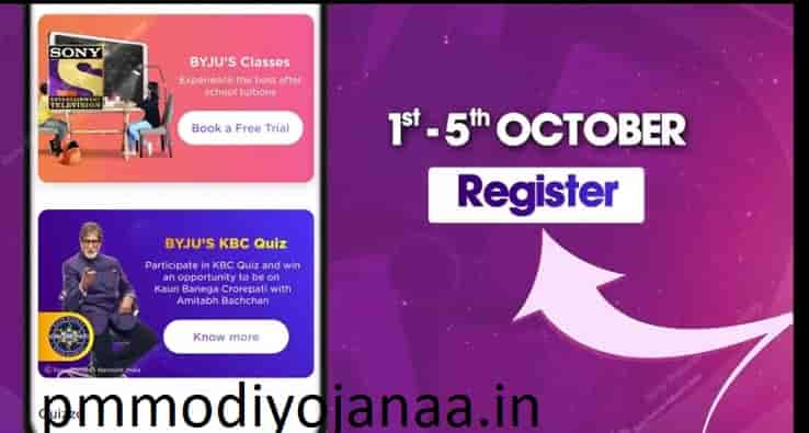 BYJU's KBC Students Special Week Registration