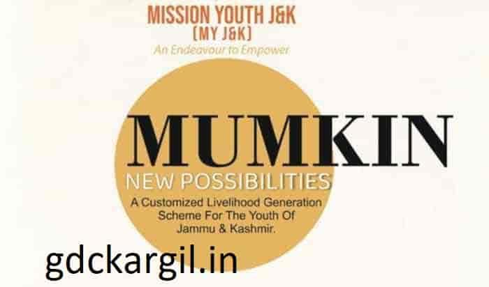 MUMKIN Scheme J&K